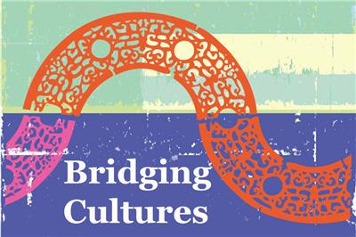 NEH Bridging Cultures logo