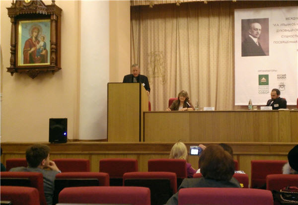 Cliff Haka, MSU Libraries director, speaking at Il'in conference in Moscow