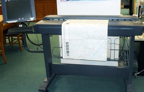 HP 4500 Scanner